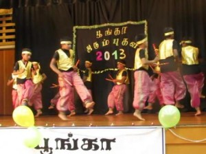 Poonga Tamil 3